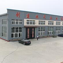 隆兴昌纸箱机械工厂一角