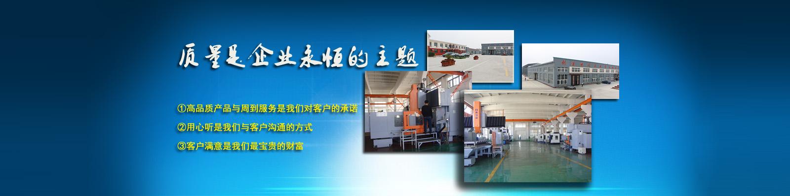纸箱机械设备品质是企业的主题